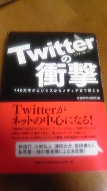 東岡崎 もつ鍋屋の社長ブログ-101008_0130~01.jpg