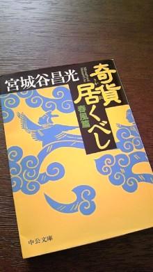 東岡崎 もつ鍋屋の社長ブログ-101011_1321~01.jpg