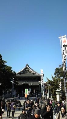 東岡崎 もつ鍋屋の社長ブログ-110109_1014~01.jpg