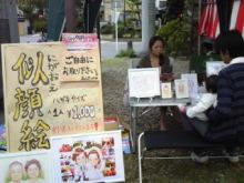 東岡崎 豚もつ鍋屋の社長ブログ-TS3O02020001.jpg