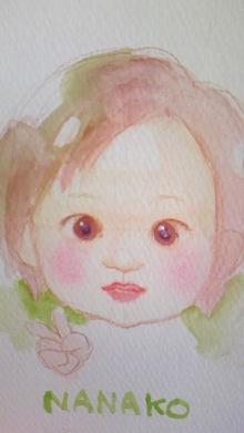 東岡崎 豚もつ鍋屋の社長ブログ-110424_1317~01.jpg