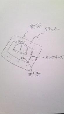 東岡崎 豚もつ鍋屋の社長ブログ-110512_1331~01.jpg