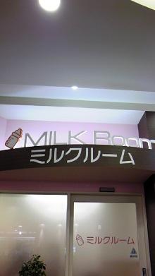 東岡崎 豚もつ鍋屋の社長ブログ-110515_1324~01.jpg