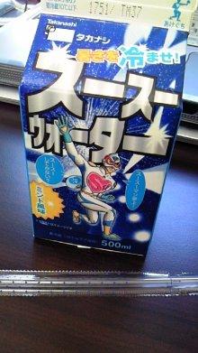 東岡崎 豚もつ鍋屋の社長ブログ-110715_1449~01.jpg