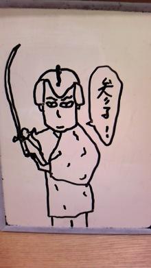 東岡崎 豚もつ鍋屋の社長ブログ-110728_1719~01.jpg