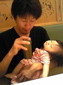 東岡崎 豚もつ鍋屋の社長ブログ-110904_1313~01.jpg