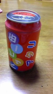東岡崎 豚もつ鍋屋の社長ブログ-110911_1744~01.jpg