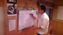 東岡崎 豚もつ鍋屋の社長ブログ-110925_0100~030001.jpg