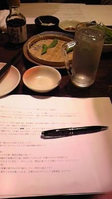 東岡崎 豚もつ鍋屋の社長ブログ-111030_0150~01.jpg