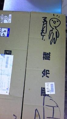 東岡崎 豚もつ鍋屋の社長ブログ-111206_1111~01.jpg