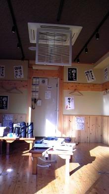 東岡崎 豚もつ鍋屋の社長ブログ-111231_1436~01.jpg