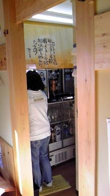 東岡崎 豚もつ鍋屋の社長ブログ-111231_1437~01.jpg