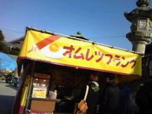 東岡崎 豚もつ鍋屋の社長ブログ-120109_1008~020001.jpg