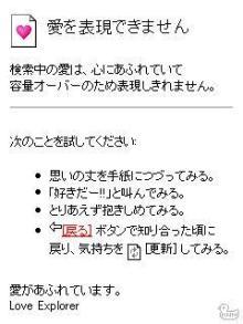 東岡崎 豚もつ鍋屋の社長ブログ-GRP_0117.JPG