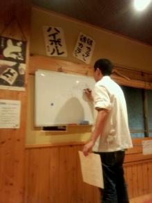 東岡崎 明月の社長ブログ-1341208483893.jpg