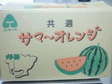 東岡崎 明月の社長ブログ-1342242887949.jpg