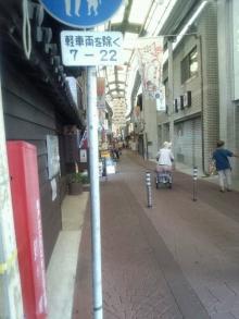 東岡崎 明月の社長ブログ-1347926025973.jpg