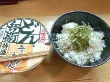 東岡崎 明月の社長ブログ-1348550056706.jpg