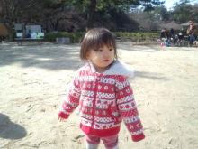 東岡崎 明月の社長ブログ-IMG_20130203_121059.jpg