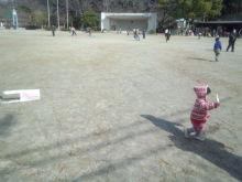 東岡崎 明月の社長ブログ-IMG_20130203_123041.jpg