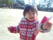 東岡崎 明月の社長ブログ-IMG_20130203_134427.jpg