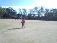 東岡崎 明月の社長ブログ-IMG_20130203_134417.jpg