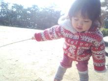 東岡崎 明月の社長ブログ-IMG_20130203_134344.jpg