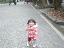 東岡崎 明月の社長ブログ-IMG_20130211_124002.jpg