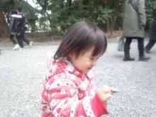 東岡崎 明月の社長ブログ-IMG_20130211_123940.jpg