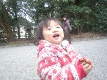 東岡崎 明月の社長ブログ-IMG_20130211_123949.jpg