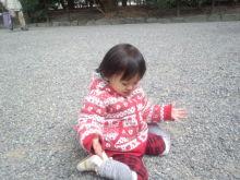 東岡崎 明月の社長ブログ-IMG_20130211_123911.jpg