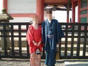 さやかと京都mozaiku
